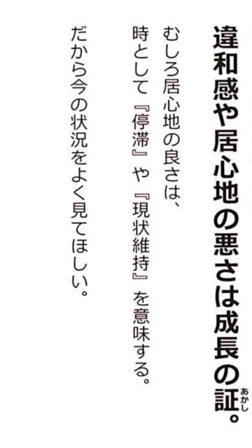 f:id:wakuwakusetuyaku:20161023170751p:plain