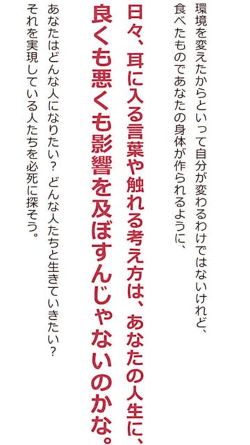f:id:wakuwakusetuyaku:20161023170753p:plain
