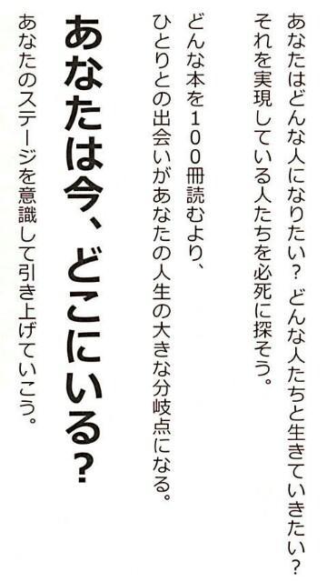 f:id:wakuwakusetuyaku:20161023174243j:image