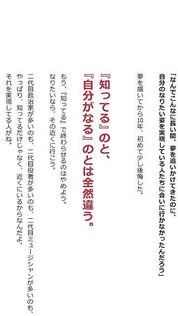 f:id:wakuwakusetuyaku:20161023190033j:image