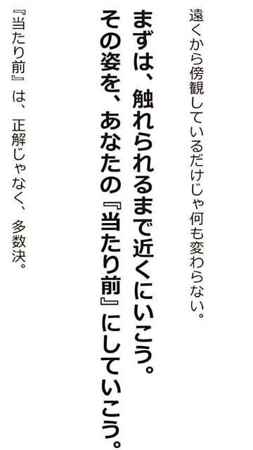 f:id:wakuwakusetuyaku:20161023192801j:image
