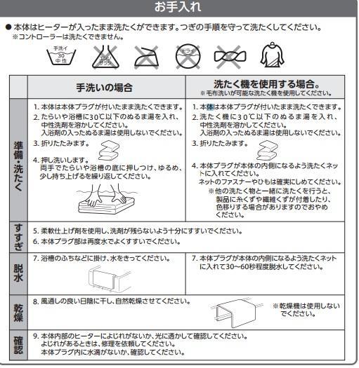 f:id:wakuwakusetuyaku:20161031100428j:plain