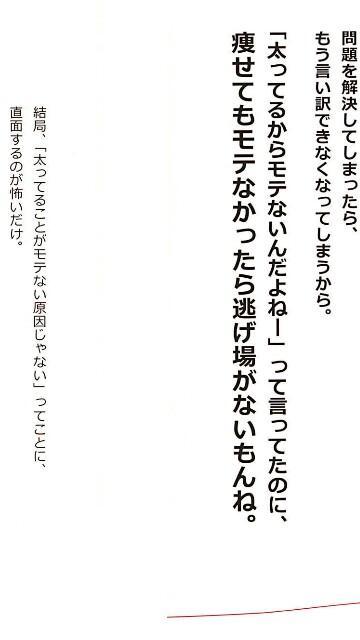 f:id:wakuwakusetuyaku:20161108195259j:image