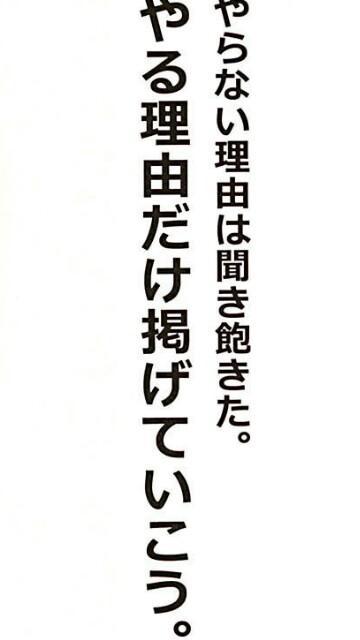 f:id:wakuwakusetuyaku:20161108195348j:image