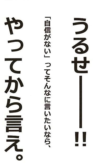 f:id:wakuwakusetuyaku:20161108195756j:image