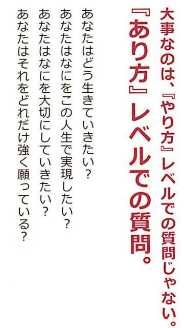 f:id:wakuwakusetuyaku:20161108200345j:image
