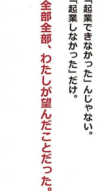 f:id:wakuwakusetuyaku:20161108200422j:image