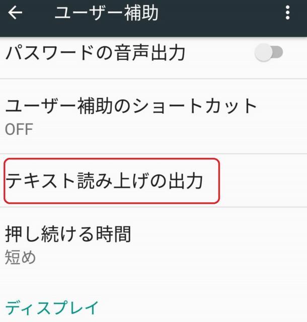 f:id:wakuwakusetuyaku:20161120192804j:plain