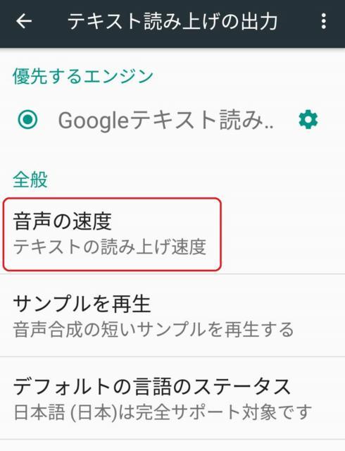 f:id:wakuwakusetuyaku:20161120192805j:plain