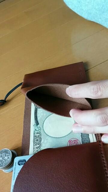 f:id:wakuwakusetuyaku:20161123151053j:image
