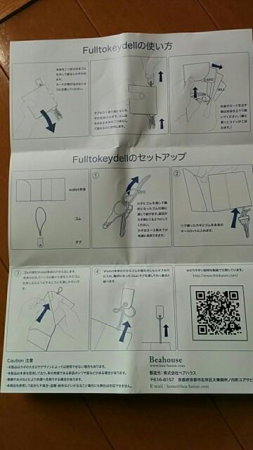 f:id:wakuwakusetuyaku:20161123151135j:image