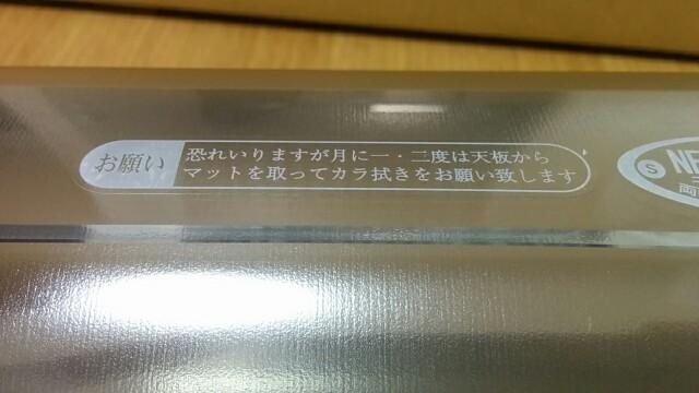 f:id:wakuwakusetuyaku:20161219101658j:image