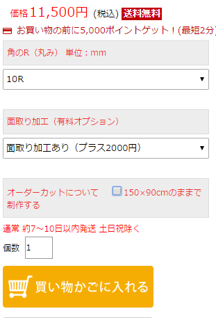 f:id:wakuwakusetuyaku:20161219152813p:plain