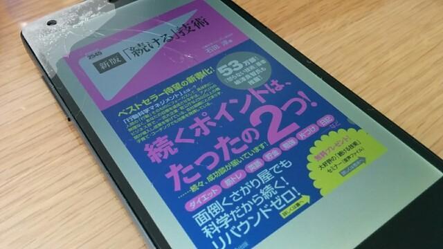 f:id:wakuwakusetuyaku:20170121123905j:image