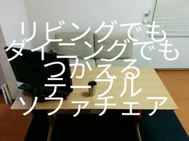 f:id:wakuwakusetuyaku:20170122202156j:plain