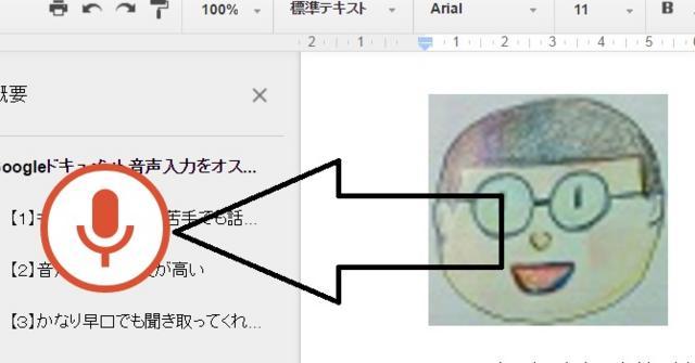 f:id:wakuwakusetuyaku:20170204092116j:plain