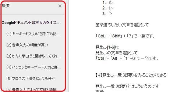 f:id:wakuwakusetuyaku:20170204092119j:plain