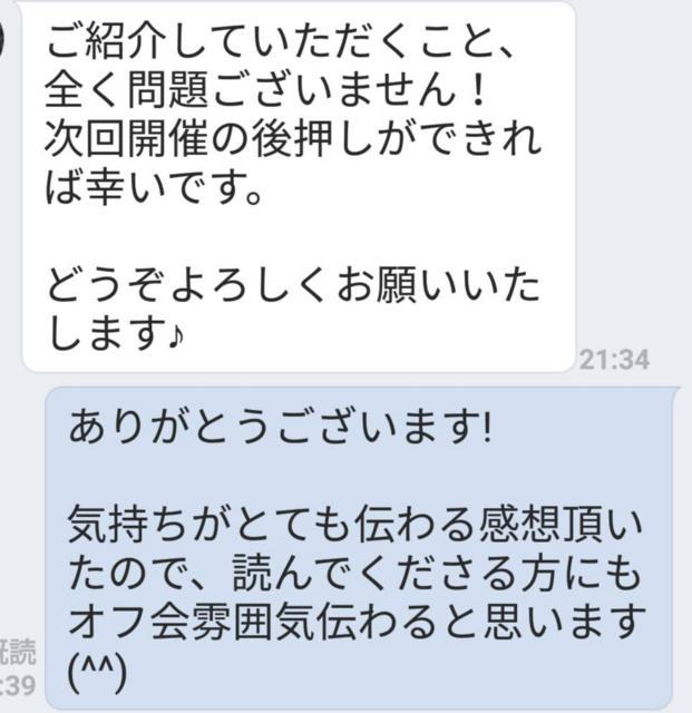 f:id:wakuwakusetuyaku:20170221212255j:plain