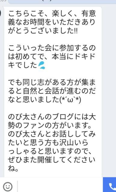 f:id:wakuwakusetuyaku:20170221212256j:plain