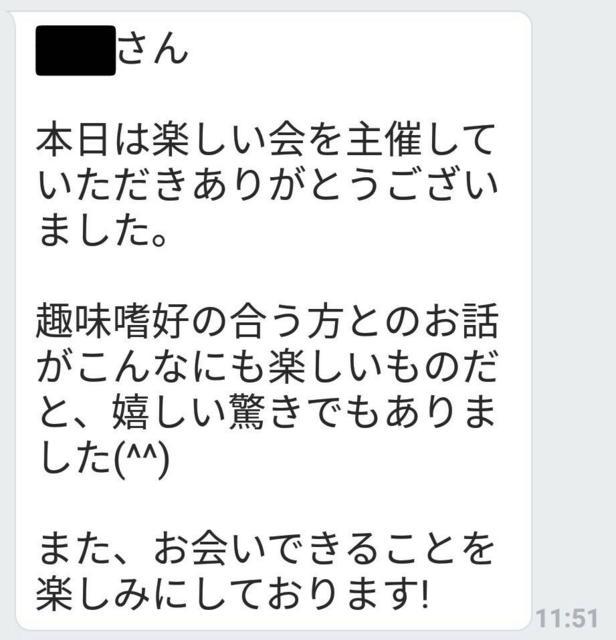 f:id:wakuwakusetuyaku:20170221212257j:plain