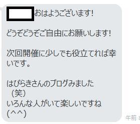 f:id:wakuwakusetuyaku:20170222205953j:plain