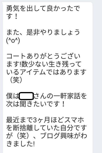 f:id:wakuwakusetuyaku:20170222205954j:plain