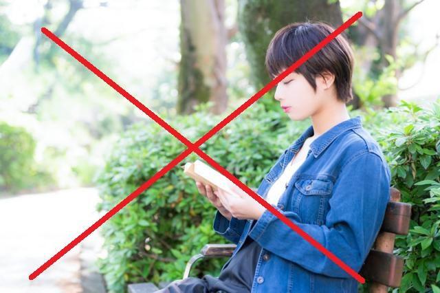 f:id:wakuwakusetuyaku:20170226081725j:plain