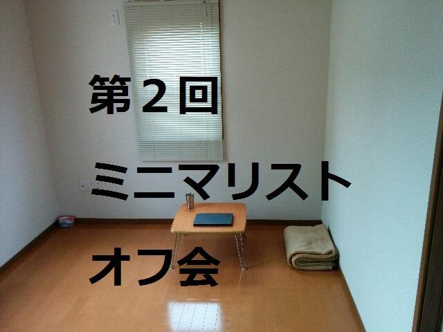 f:id:wakuwakusetuyaku:20170228222008j:plain