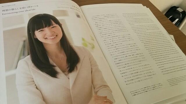 f:id:wakuwakusetuyaku:20170304150747j:image