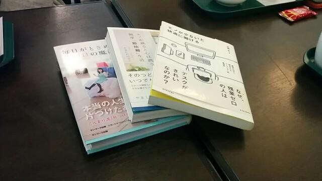 f:id:wakuwakusetuyaku:20170330070744j:image