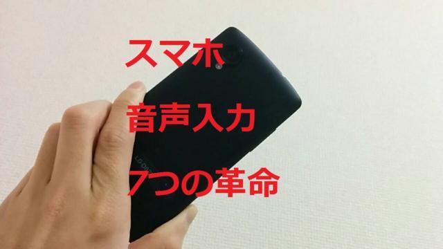f:id:wakuwakusetuyaku:20170331234309j:plain