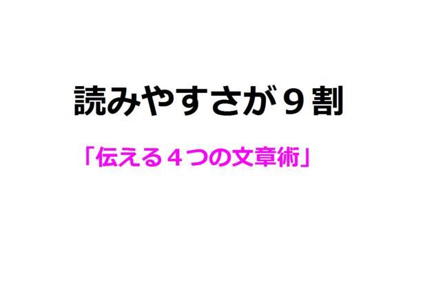 f:id:wakuwakusetuyaku:20170401082547j:plain