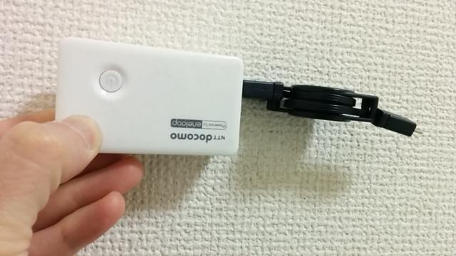 f:id:wakuwakusetuyaku:20170411222954j:plain