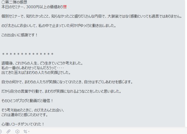 https://cdn-ak.f.st-hatena.com/images/fotolife/w/wakuwakusetuyaku/20170412/20170412211557.png