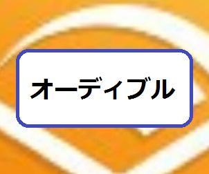 f:id:wakuwakusetuyaku:20170422194439j:plain