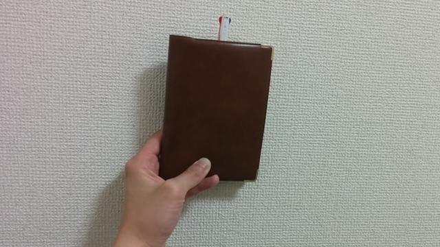 f:id:wakuwakusetuyaku:20170503203620j:plain