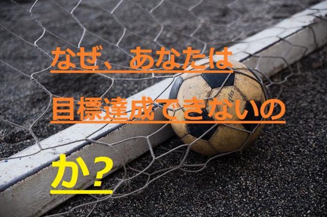 f:id:wakuwakusetuyaku:20170503213818j:plain