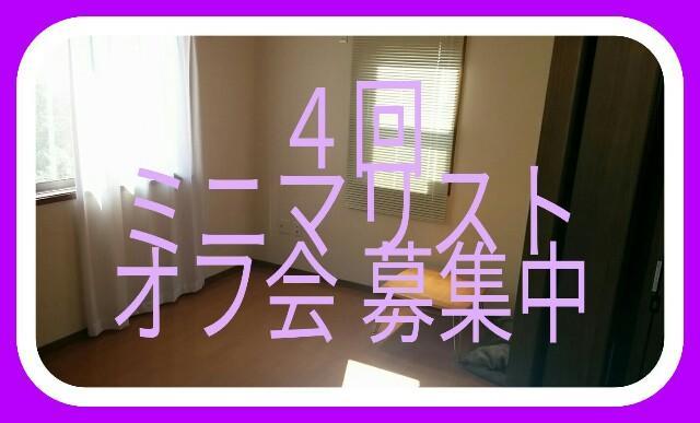 f:id:wakuwakusetuyaku:20170506073109j:image