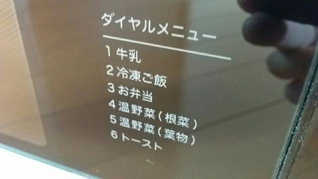 f:id:wakuwakusetuyaku:20170507124514j:plain