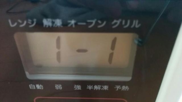 f:id:wakuwakusetuyaku:20170507124523j:plain
