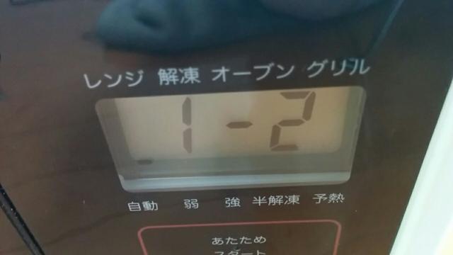 f:id:wakuwakusetuyaku:20170507124524j:plain