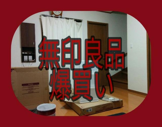 f:id:wakuwakusetuyaku:20170507125851j:plain