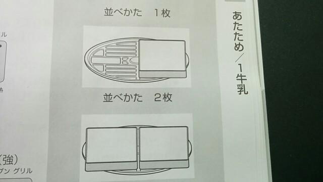 f:id:wakuwakusetuyaku:20170507141952j:image