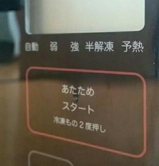 f:id:wakuwakusetuyaku:20170510090844j:plain