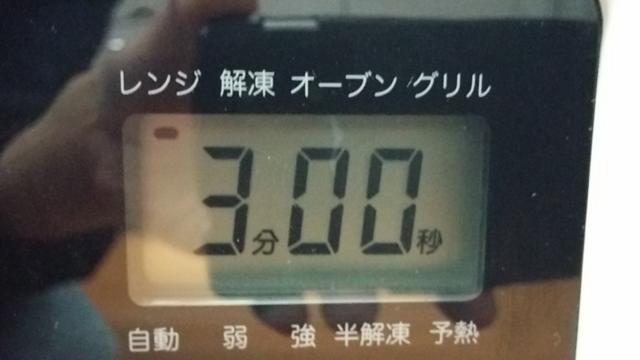 f:id:wakuwakusetuyaku:20170510095354j:plain