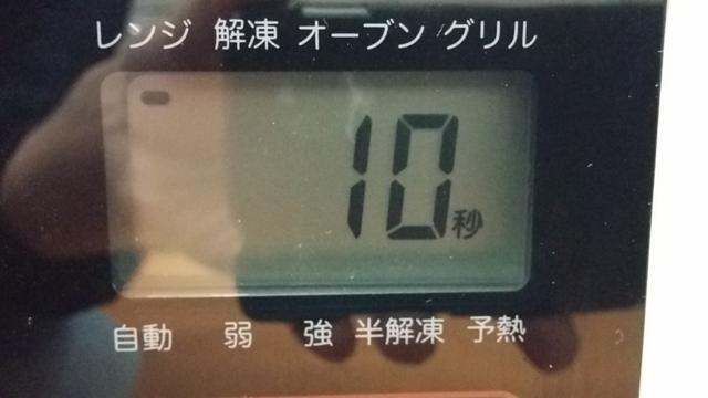 f:id:wakuwakusetuyaku:20170510095355j:plain