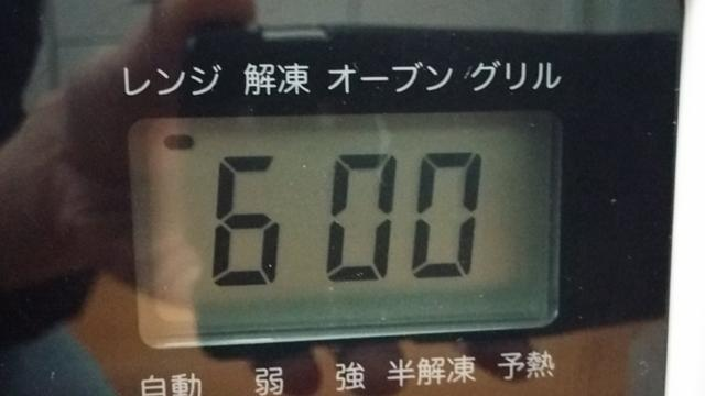 f:id:wakuwakusetuyaku:20170510095356j:plain