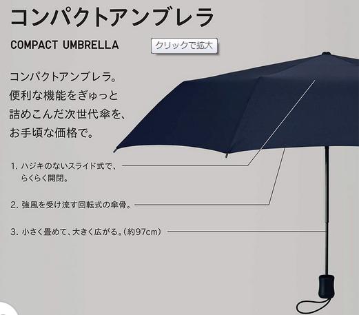 f:id:wakuwakusetuyaku:20170511002201p:plain