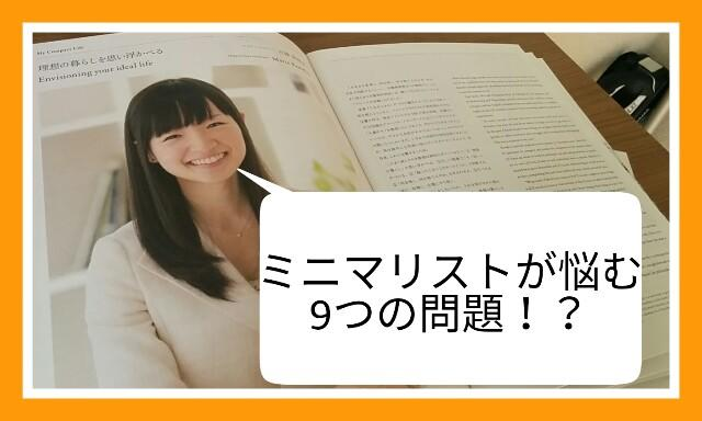 f:id:wakuwakusetuyaku:20170518213356j:image