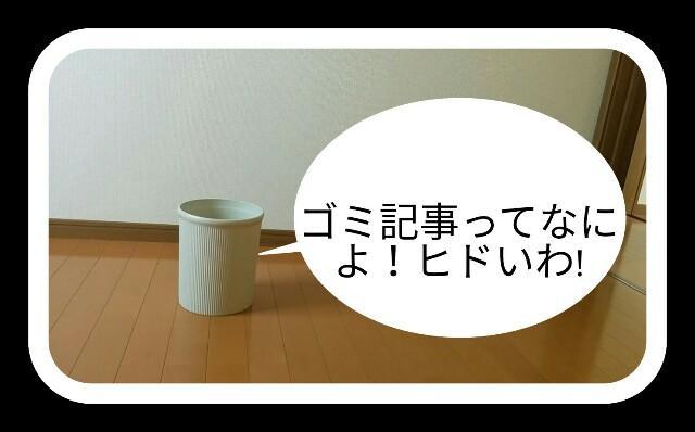 f:id:wakuwakusetuyaku:20170521090949j:image